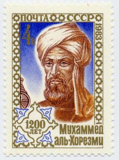 Portrait of al Khwarizmi